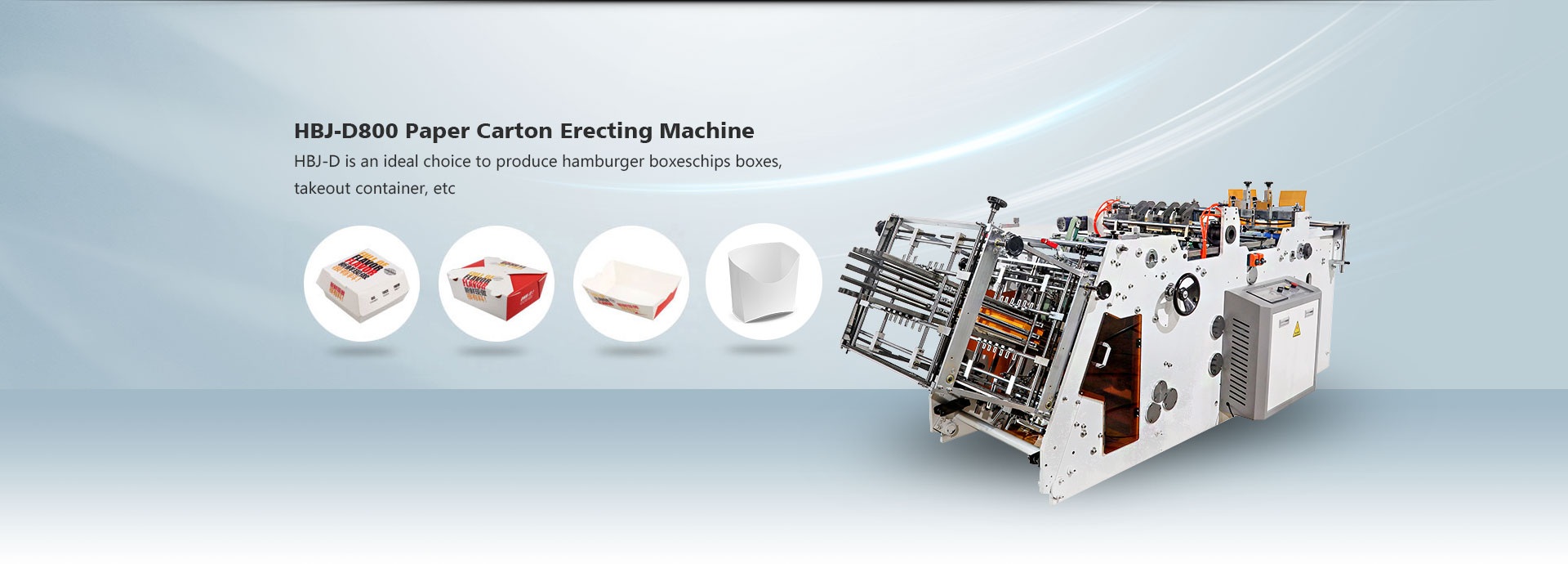 paper carton erecting machine