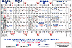2019 THE 15TH INTERNATIONAL PLASTICS & PETROCHEMICALS TRADE FAIR